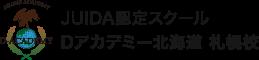 Dアカデミー北海道札幌校|JUIDA認定ドローン操縦者養成スクール