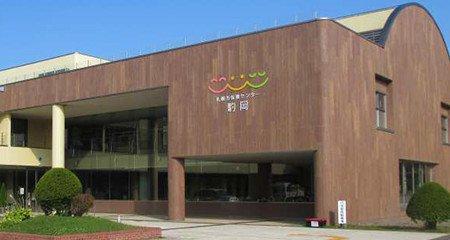 屋内座学会場札幌市保養センター駒岡